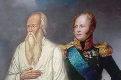 Тайны русских самодержцев, по поводу которых историки ломают копья по сей день