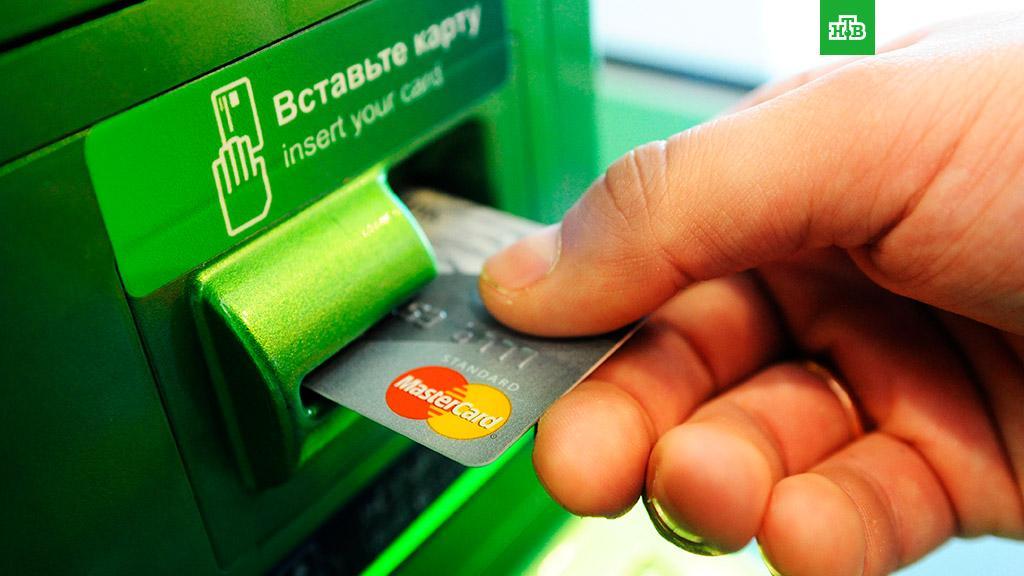 Почему опасно хранить пенсию на банковской карте банковские карты,общество,пенсии,россияне