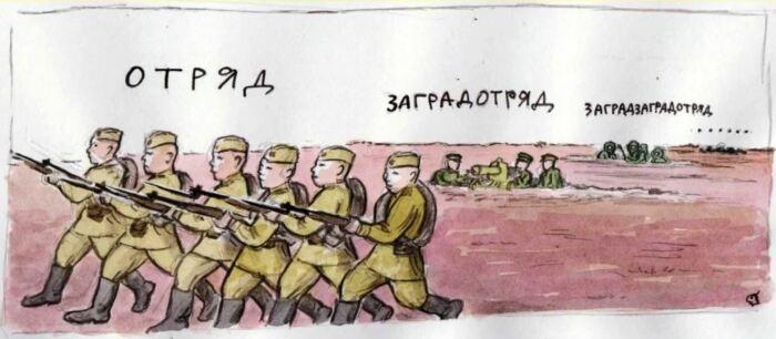 В представлении некоторых творцов.  Фото: sanatatur.ru.
