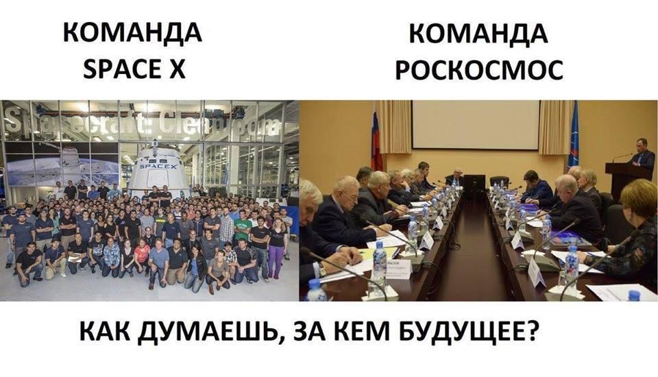Дилетанты широкого профиля бюрократия,власть,россияне,Чиновники
