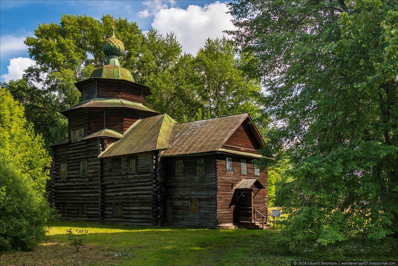 Открытка кострома музей деревянного зодчества, открытка