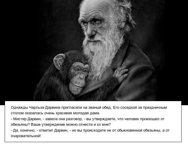 Правдивые истории из жизни известных людей (10 фото)
