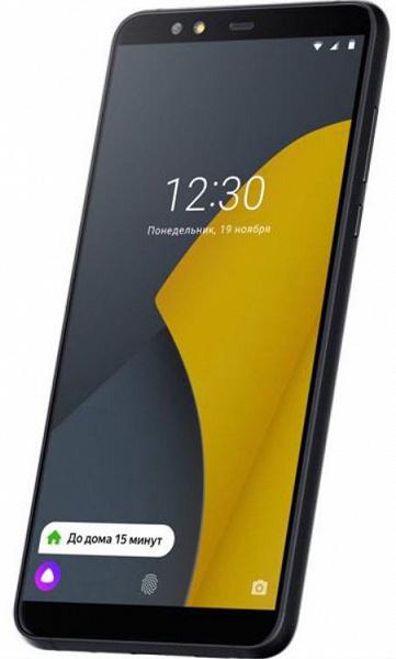 Так вот ты какой, Яндекс.Телефон! Опубликованы изображения, характеристики и стоимость первого смартфона Яндекс