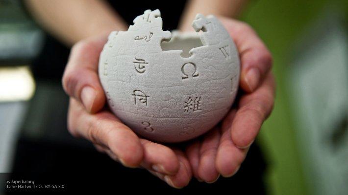 """Конституционный суд Турции разблокировал """"Википедию"""" спустя два года после запрета"""