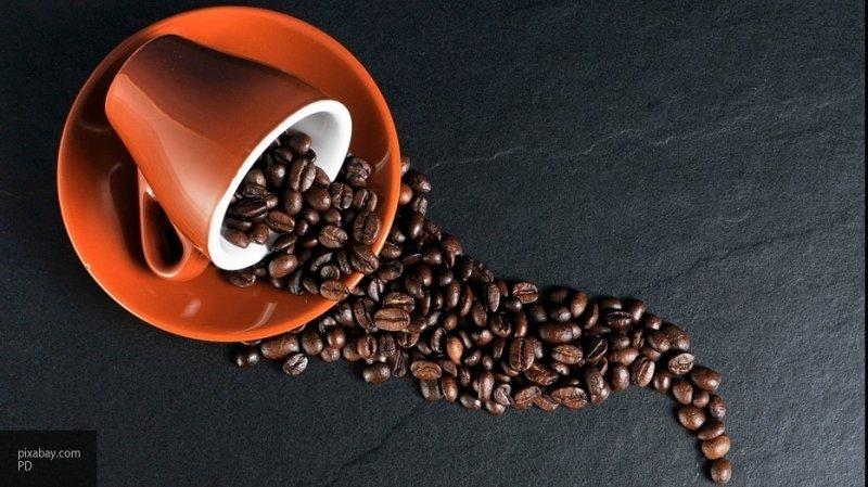 Американские врачи рассказали о пользе кофе при профилактике серьезных заболеваний