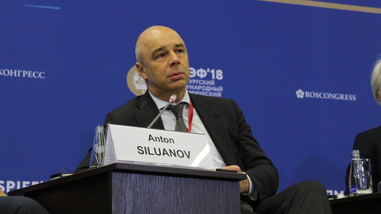 Силуанов рассказал, на что будут направлены дополнительные доходы от повышения НДС