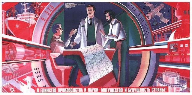 Новости России: научные разработки, которые изменят будущее