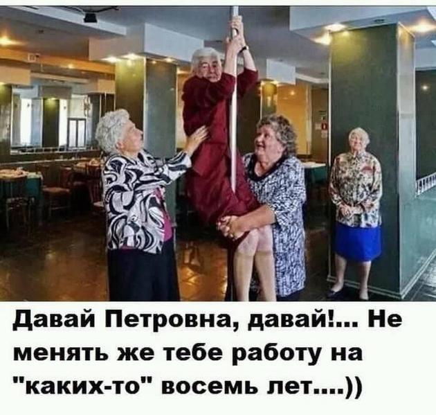 В Одессе установлен памятник неизвестному матросу Рабиновичу.  Туристы спрашивают... Весёлые,прикольные и забавные фотки и картинки,А так же анекдоты и приятное общение
