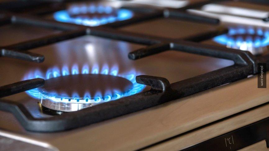 В МВФ объяснили необходимость повысить цены на газ для украинцев
