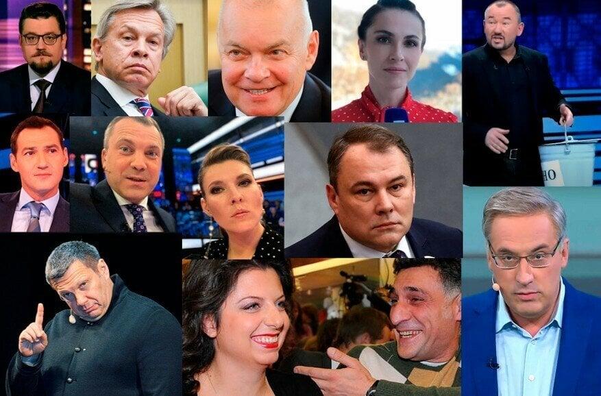 Свора власть,общество,пропагандоны,россияне
