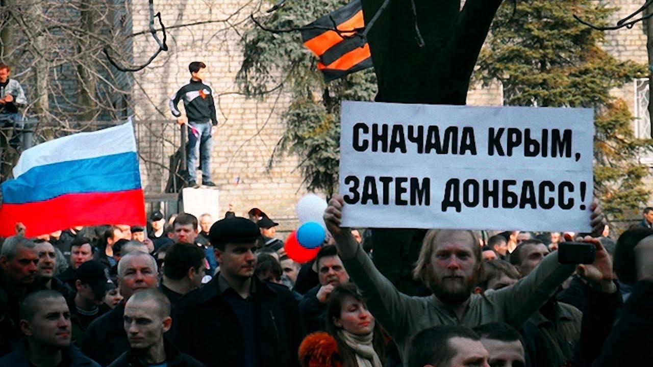 Донбасс – не Украина. Шаг за шагом к России…