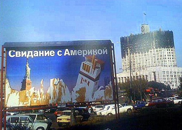 """Черный октябрь: """"Бомбу под СССР заложил не Ленин, а предатели страны"""" история,россия"""