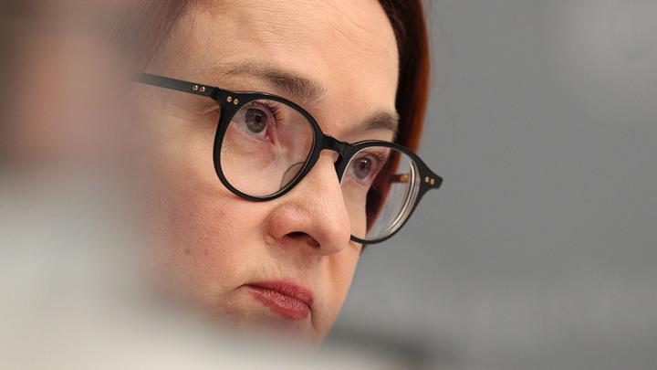 Без лишних пособий и дешёвых кредитов: Набиуллина и Силуанов завязывают с поддержкой населения россия