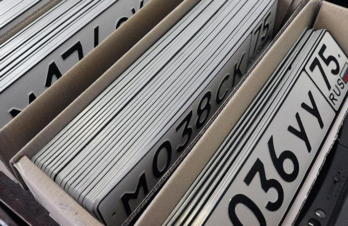 С января в России начнут выдавать новые автомобильные номера