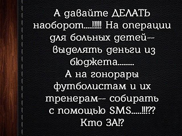 Приходит глухая бабушка в ларек и спрашивает: — Сколько стоят трусы?..