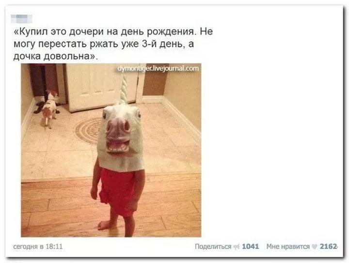 Убойная подборочка прикольных комментариев из соц.сетей, СМС