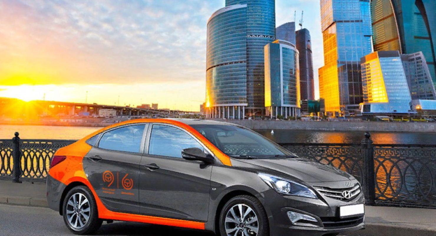 В России почти в половину вырос спрос на долгосрочный каршеринг Автомобили