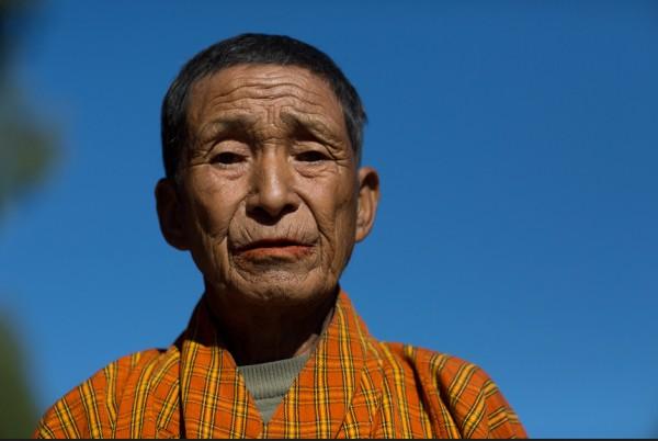 On the Street…Lips, Bhutan