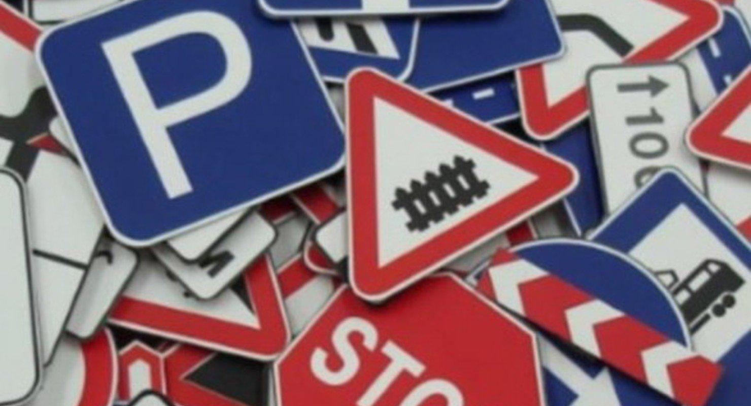 Список марок, получивших большее количество штрафов за нарушение ПДД Автомобили