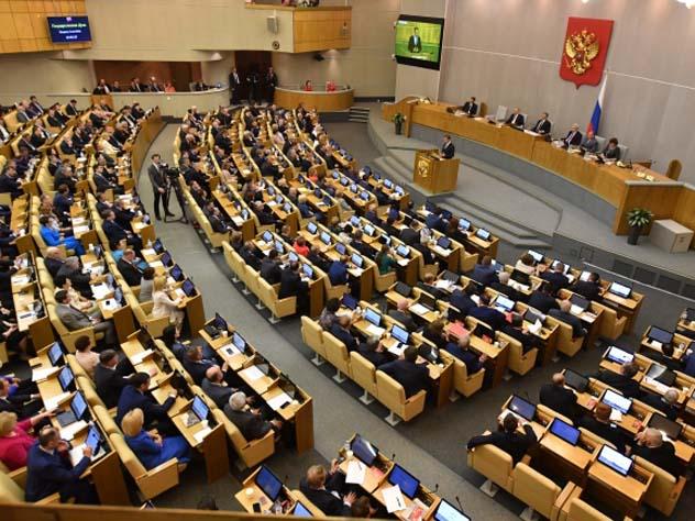 Госдума приняла поправки Пут…