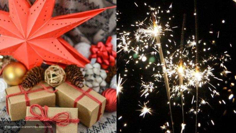 Эксперты рассказали, сколько россияне планируют потратить на новогодние подарки