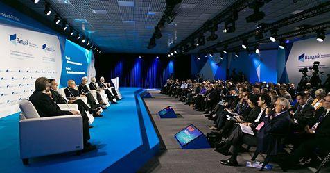 """Международный дискуссионный клуб """"Валдай"""" стал партнером медиаплатформы """"Миртесен"""""""