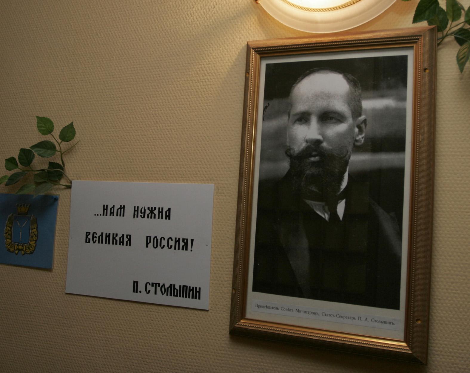 Не хватает Столыпина: Россия может порвать Запад в клочья, но россия