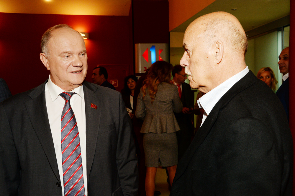 Какой удар готовит Зюганов: неизвестные факты о жизни политика Политика