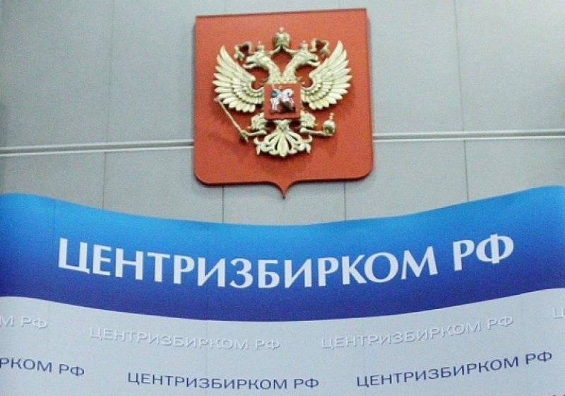 Центризбирком прокомментировал обращение Соловьева во время дебатов с заплаканной Собчак
