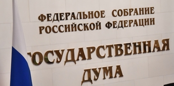 """ГД: заявление Киева о попытке РФ взорвать крейсер """"Украина"""" – провокация"""