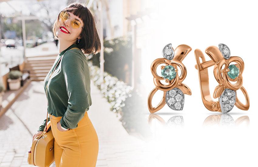 «Тихий рассвет»: альтернативный цвет года 2020 мода и красота,модные образы,модные тенденции,одежда и аксессуары,украшения