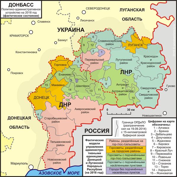 Почему Украина уже никогда не вернёт Донбасс ? новости,события