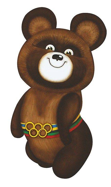 Олимпийский мишка суров. Но справедлив 18+