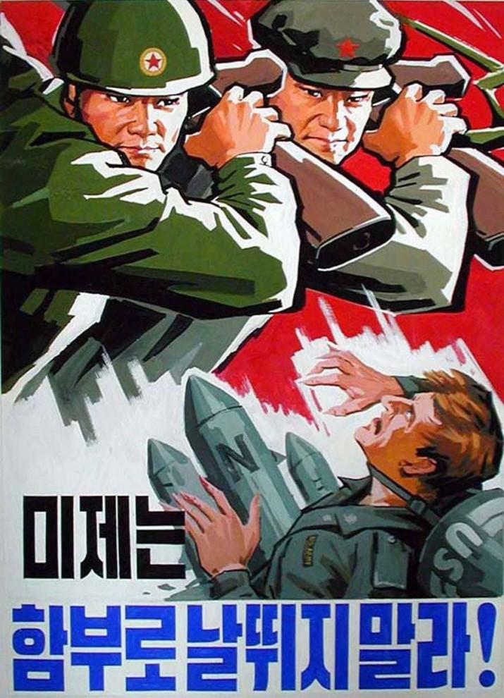 antiamerikanskaya-propaganda-v-severnoj-koree