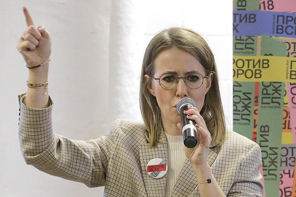 Какие бонусы заработали кандидаты в президенты Собчак, Грудинин, Титов