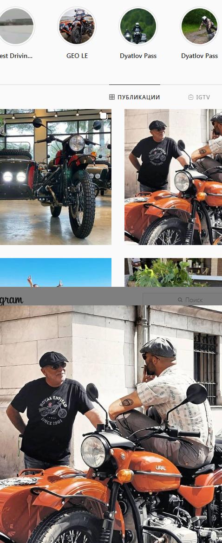 В США оценили новый российский мотоцикл Ural — не просто очаровательная диковинка