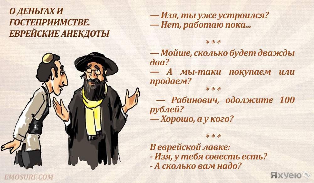 Ой-вэй, шо за Одесса!!!
