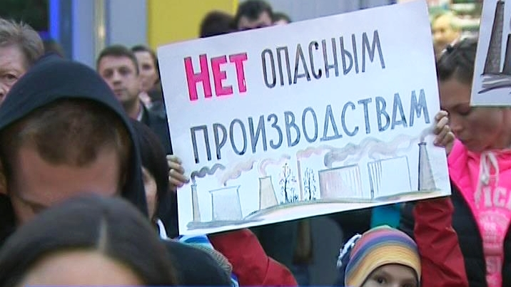 АБЗ-1 дарит городу смерть, а олигарху Калинину - красивую жизнь россия