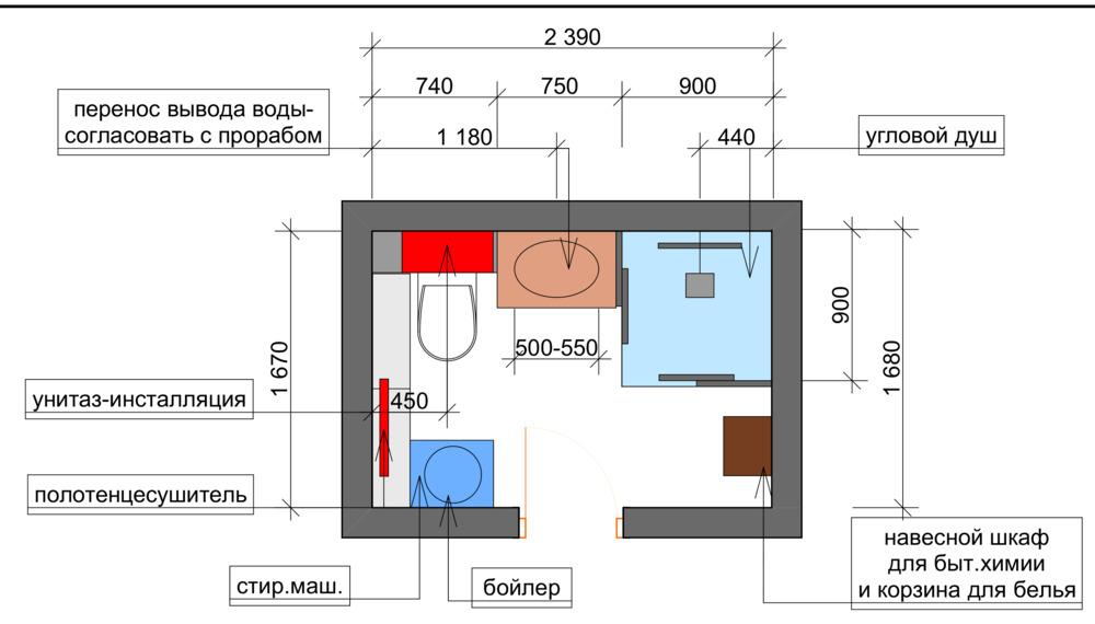 Как разместить все в типовом санузле: 3 удачные планировки идеи для дома,планировка,санузел