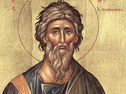 День святого апостола Андрея Первозванного 13 декабря