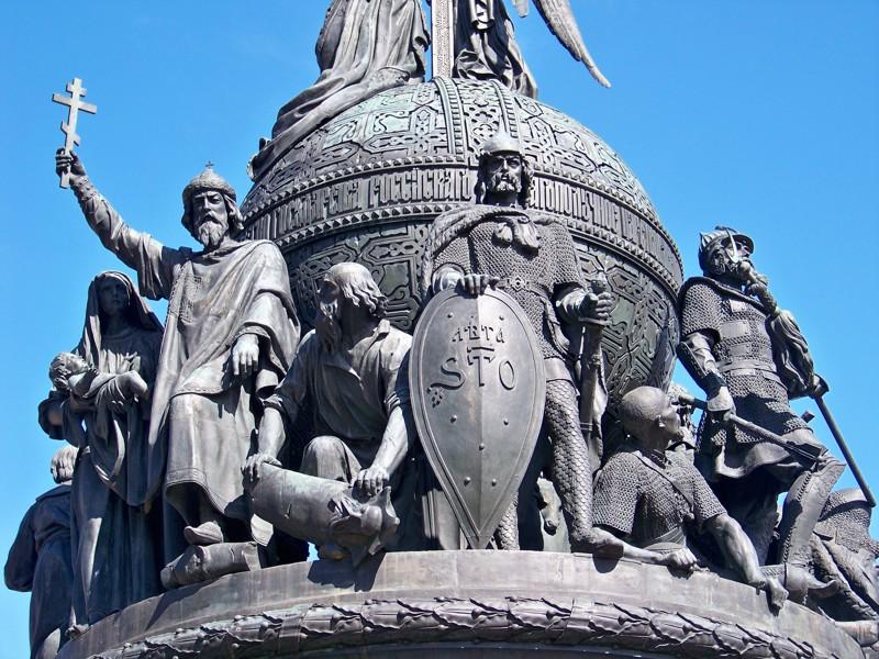Рюрик памятник тысячелетия россии — photo 11