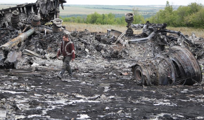 Помпео призвал РФ активнее проявлять себя в расследовании крушения MH17