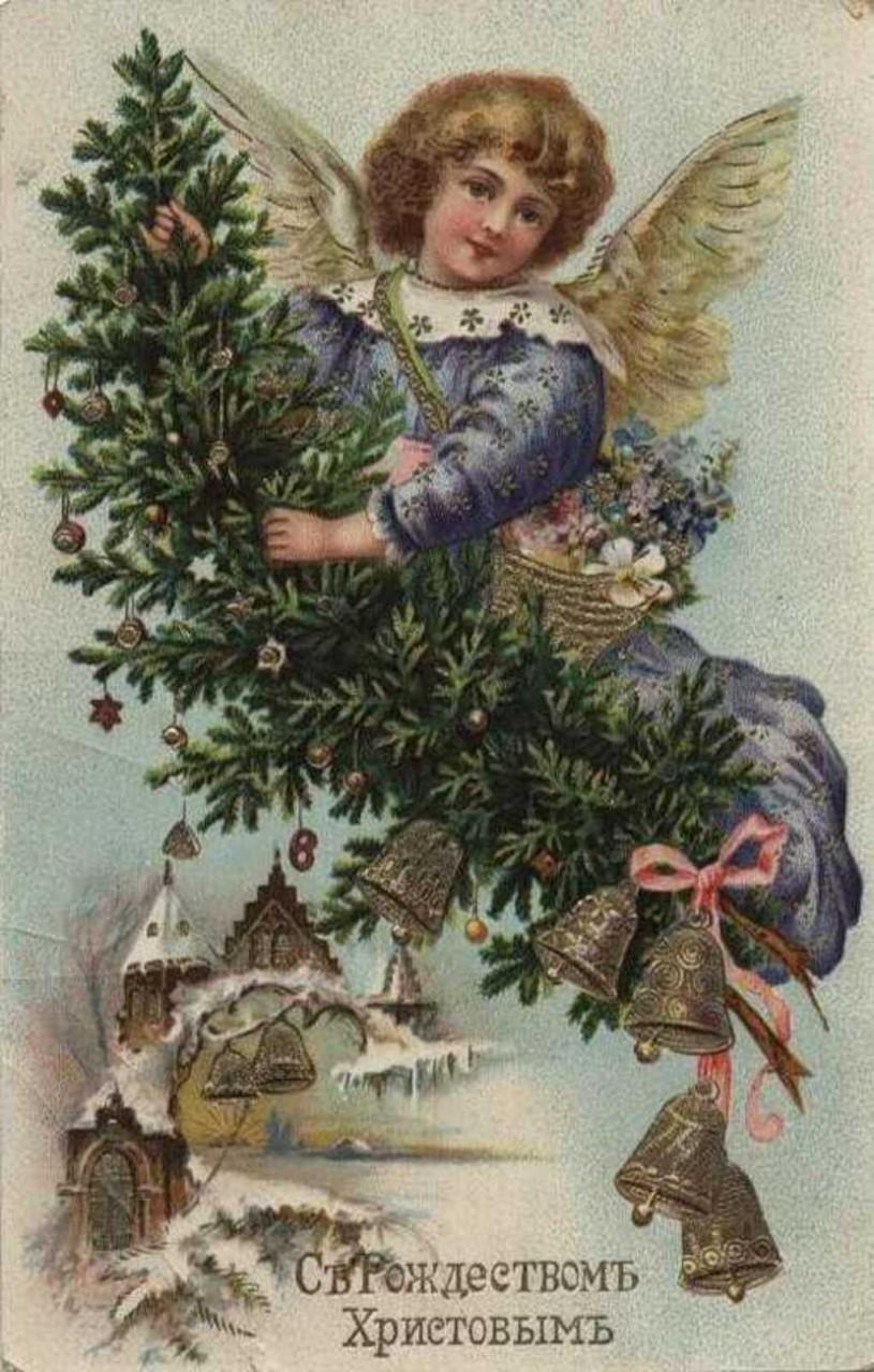 Светлого рождества старые открытки, скрапбукинг лет