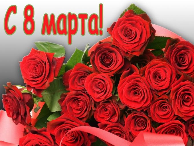 """Редакция """"ДНР24"""" поздравляет всех женщин с 8 Марта!"""
