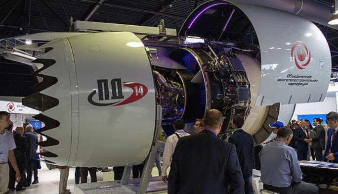 Авиационный двигатель ПД-14 получил Сертификат типа