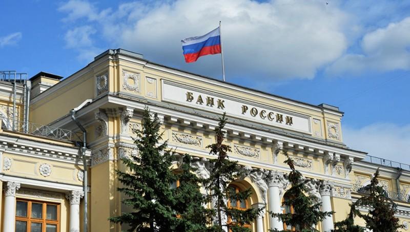 Банк России не исключает санкций против карт «Мир»