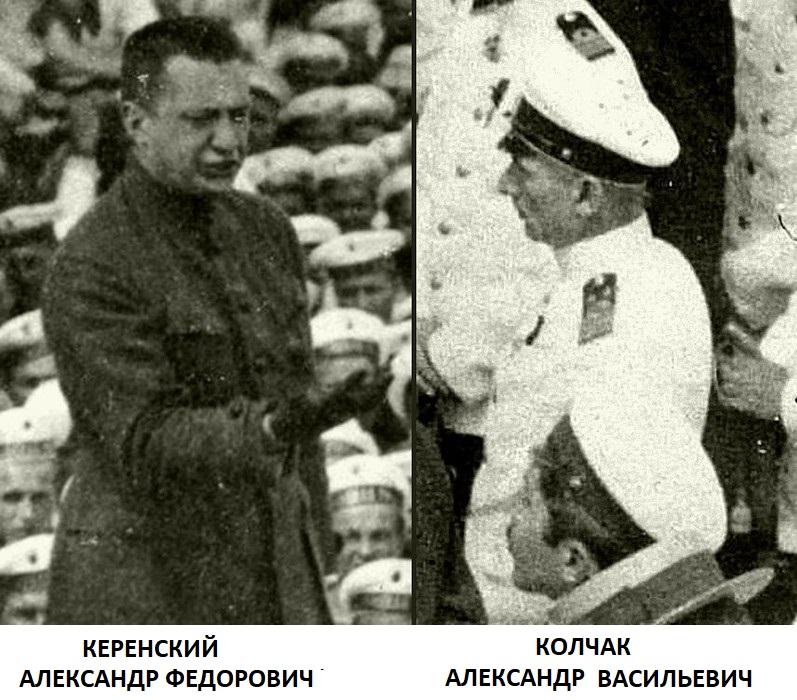 Как адмирал Колчак расстроил и сорвал планы Антанты по расчленению России. история,россия