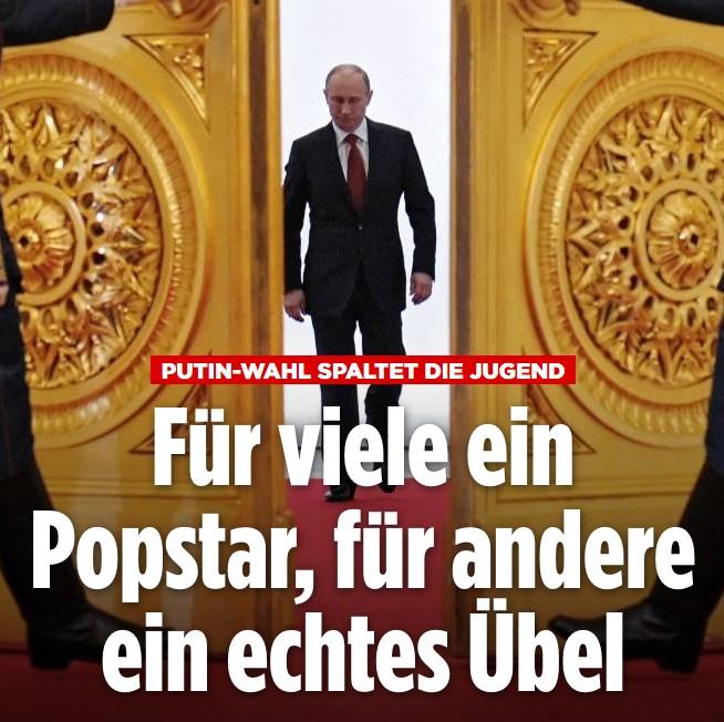 Германия любит Путина