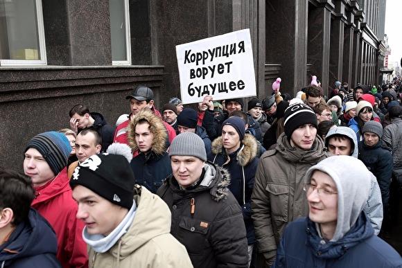 Минюст засекретил доклад Дмитрию Медведеву по «вынужденной» коррупции