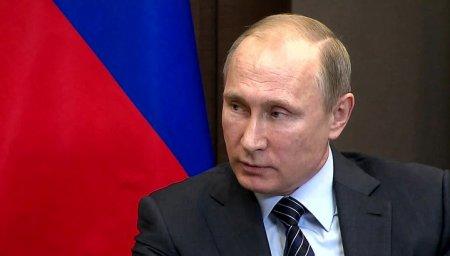 Путин: наличие собственных п…
